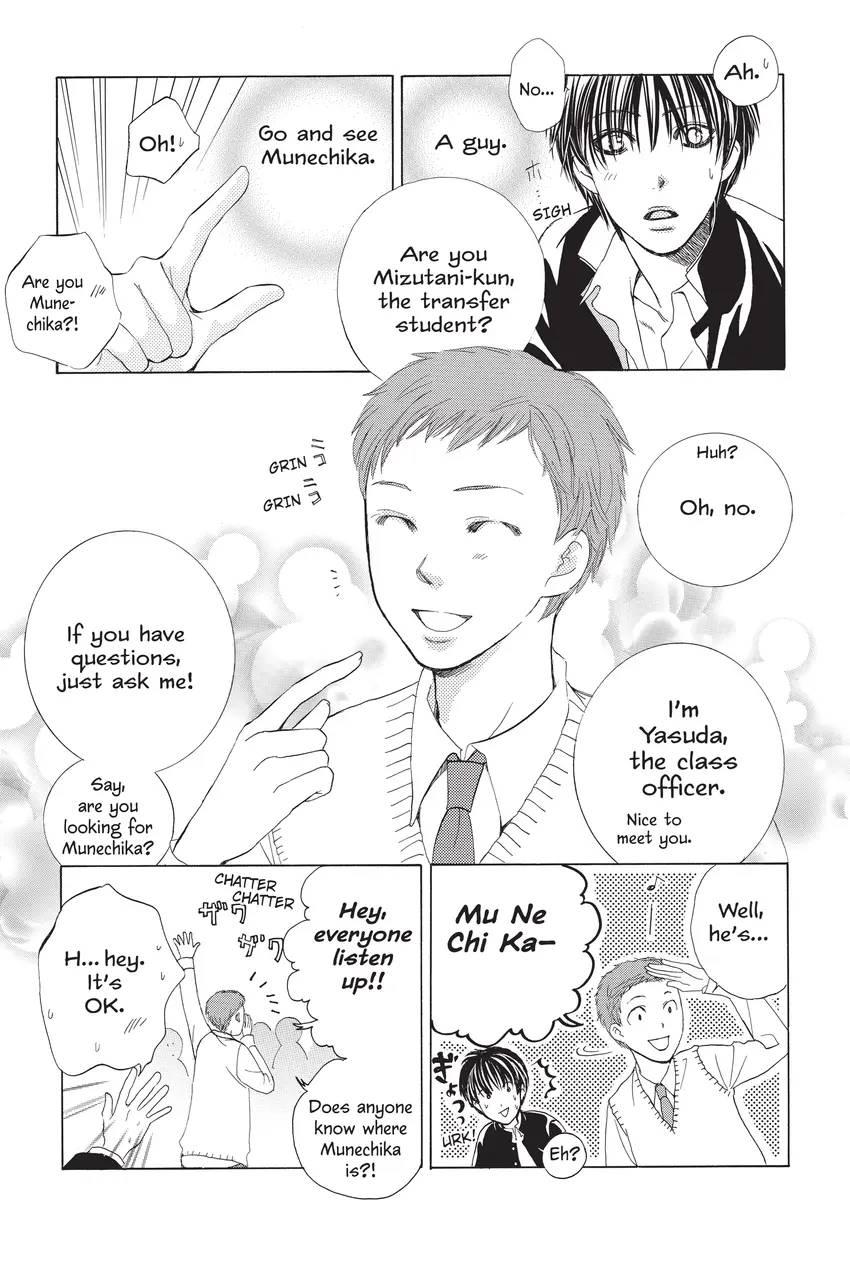 Gakuen Prince