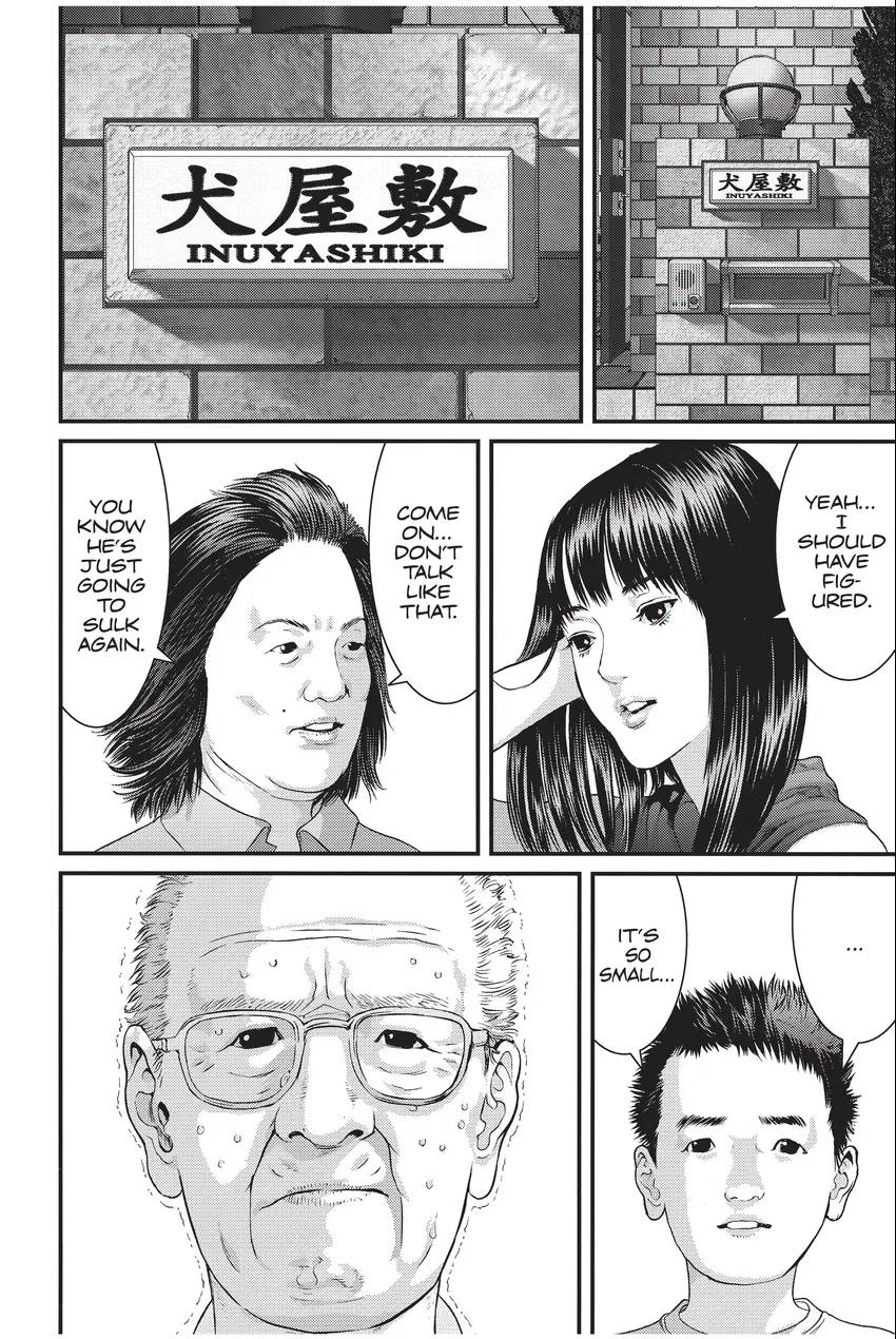 Inuyashiki