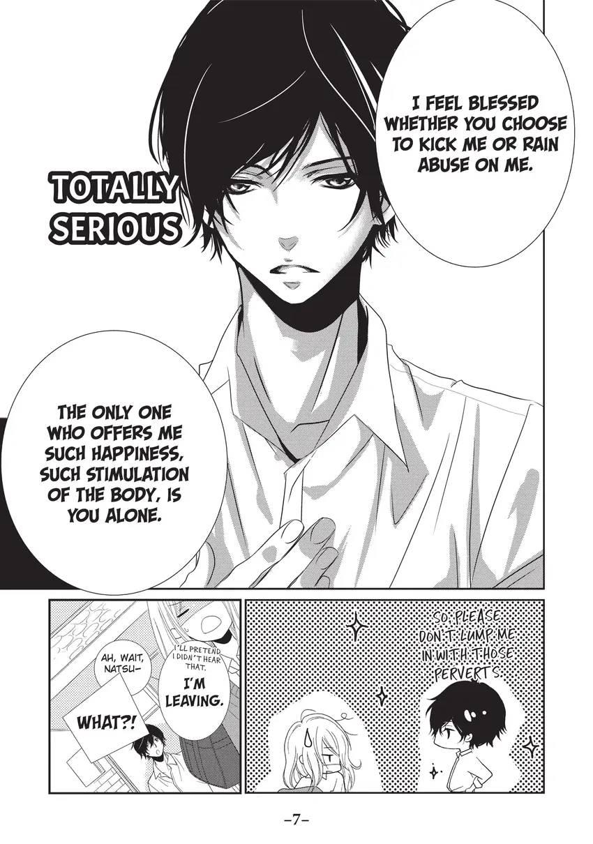 Mikami Sensei's Way of Love