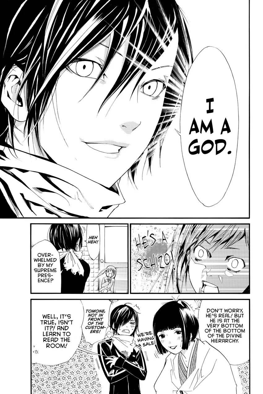 Noragami: Stray God