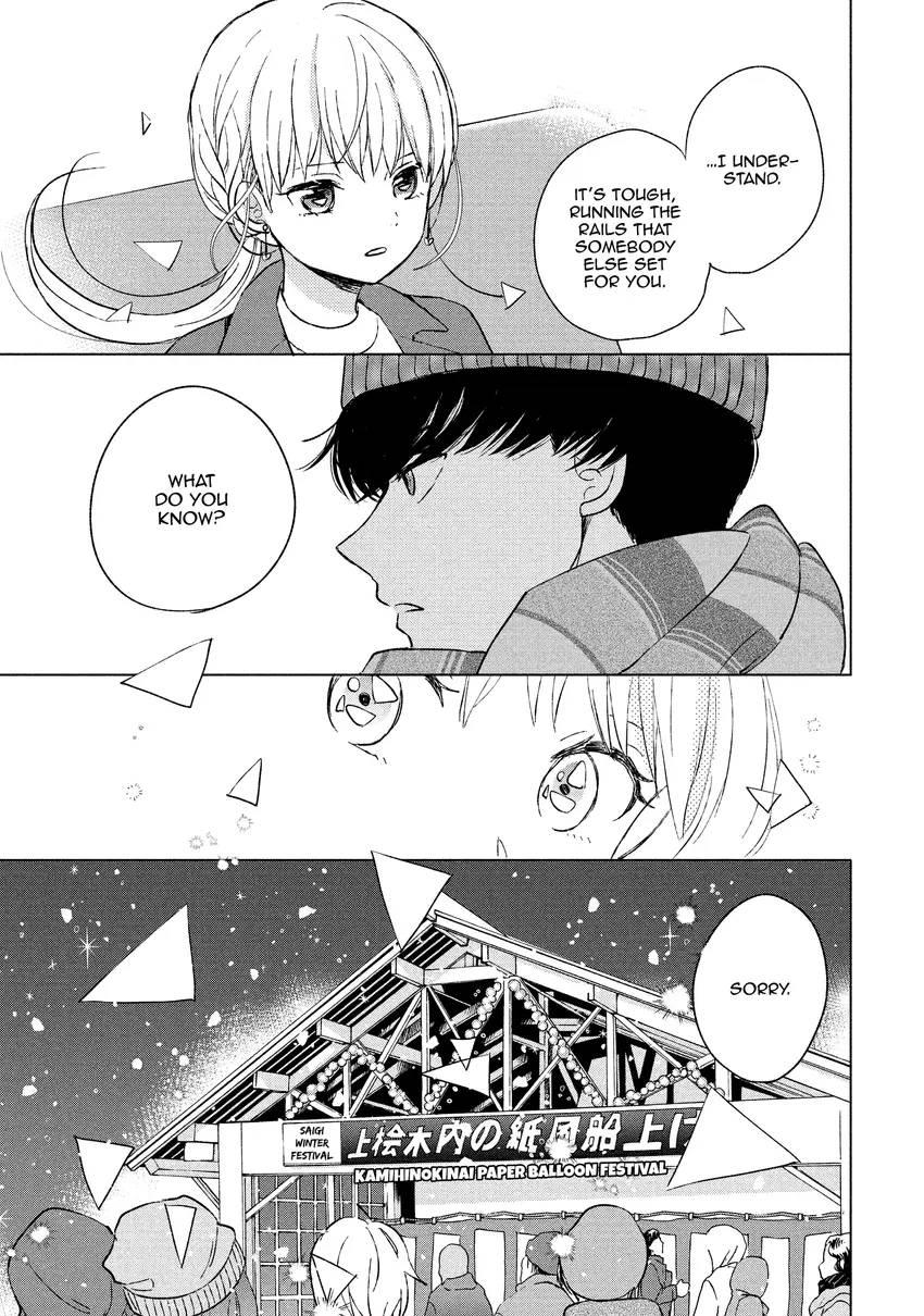 Atsumori-kun's Bride-to-Be