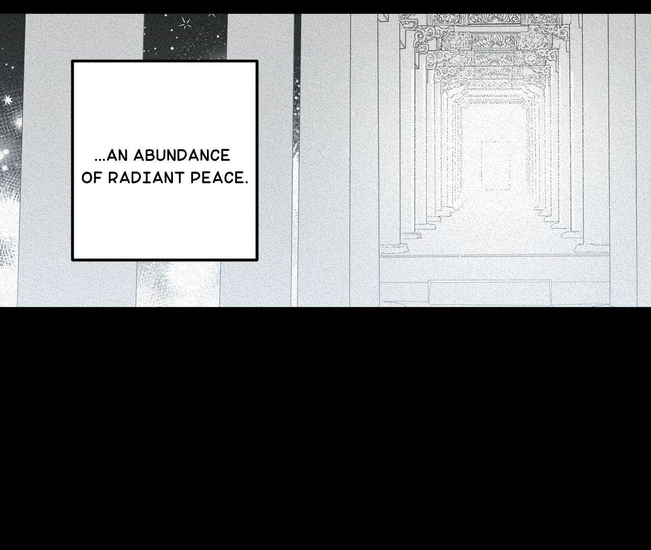 Corridor of Mirs