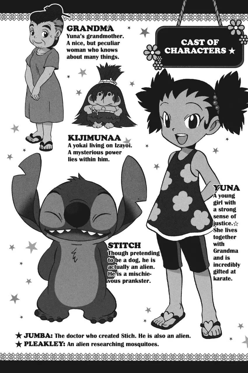 Stitch! — Izayoi Island!