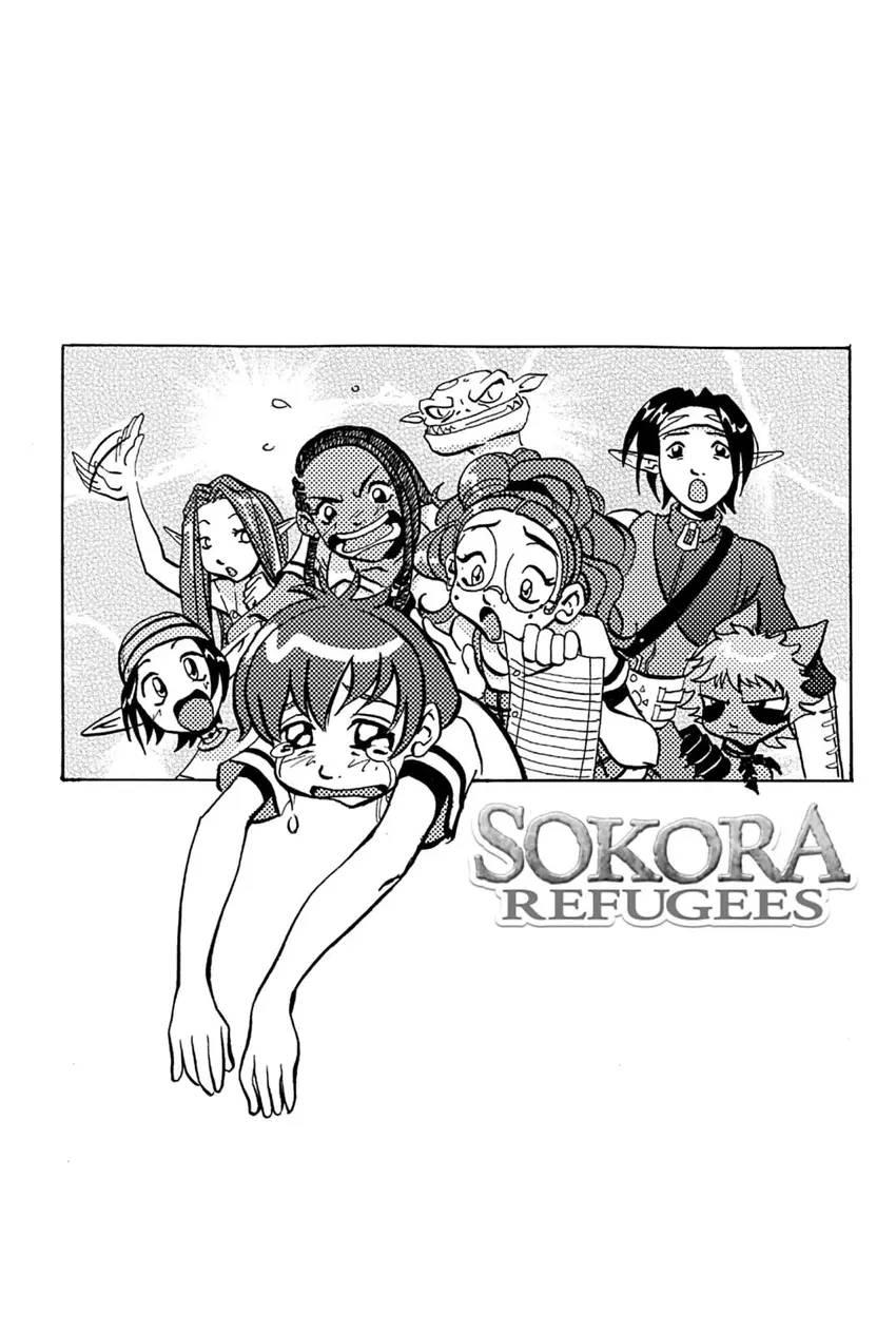 Sokora Refugees