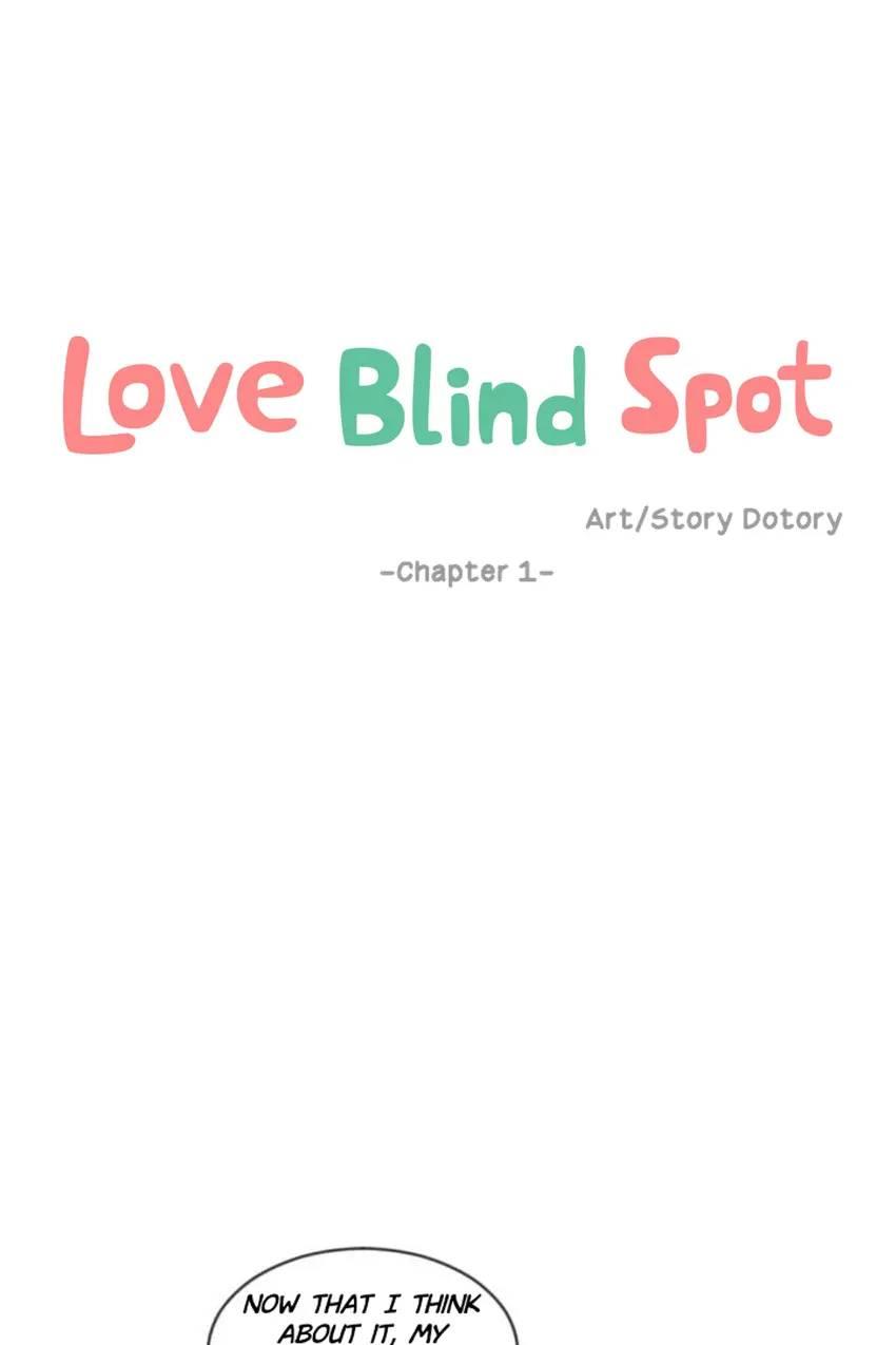 Love Blind Spot