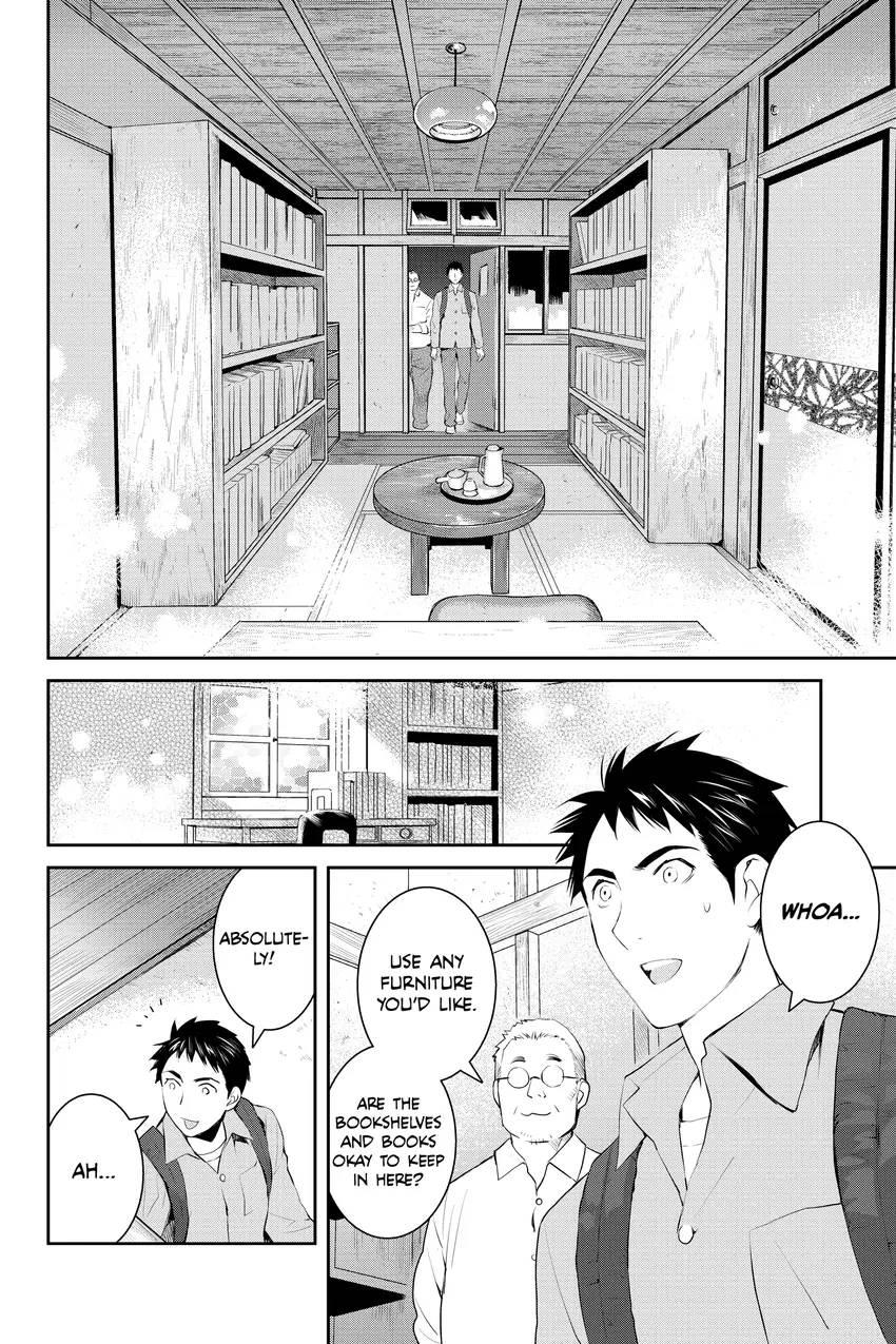 Elegant Yokai Apartment Life