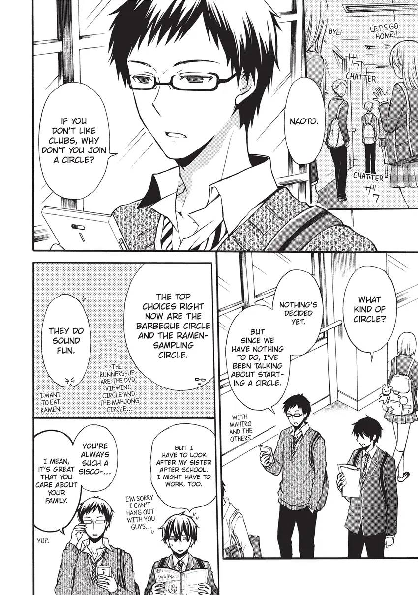 Watari-kun's ****** Is about to Collapse