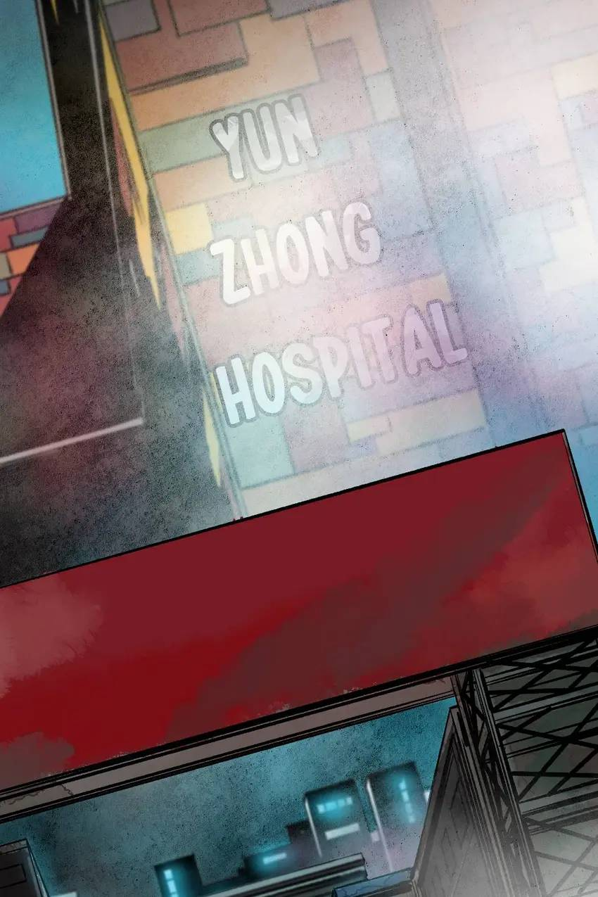 Hospital Of Hell
