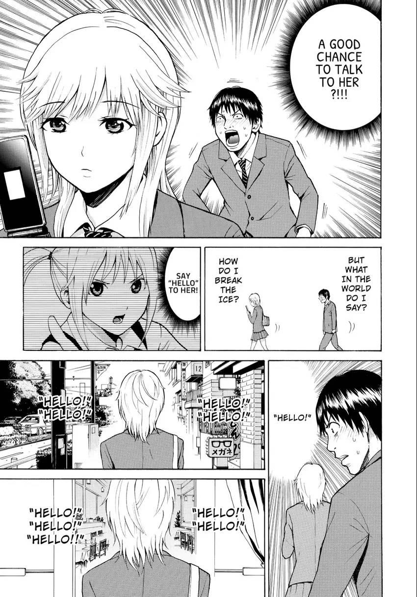 My Wife is Wagatsuma-san