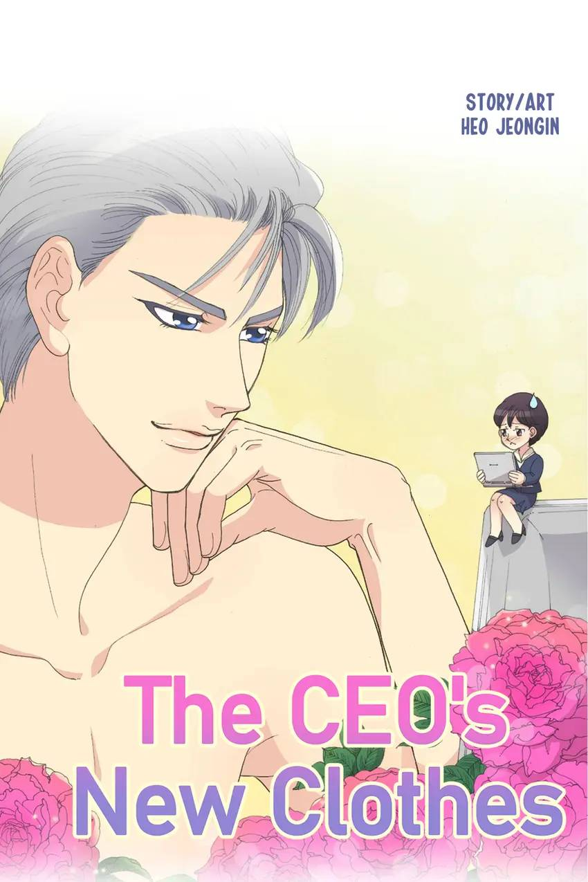 The CEO's New Clothes