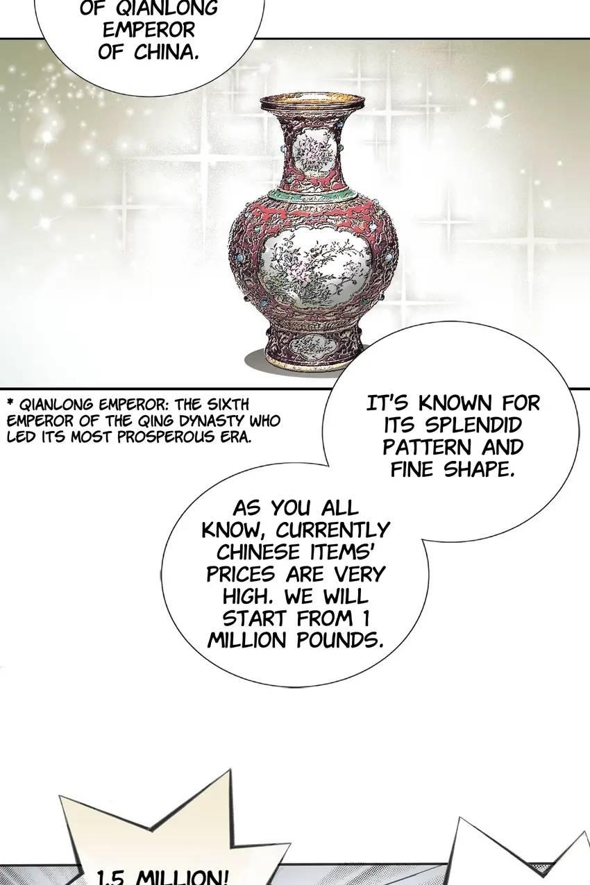 The Sachet of the Last Empress