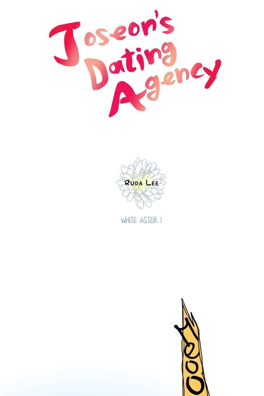 Joseon's Dating Agency