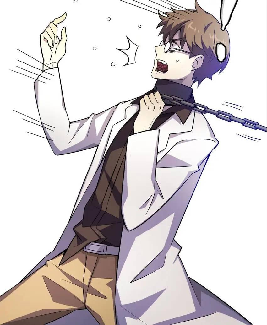 The Reborn Super Doctor