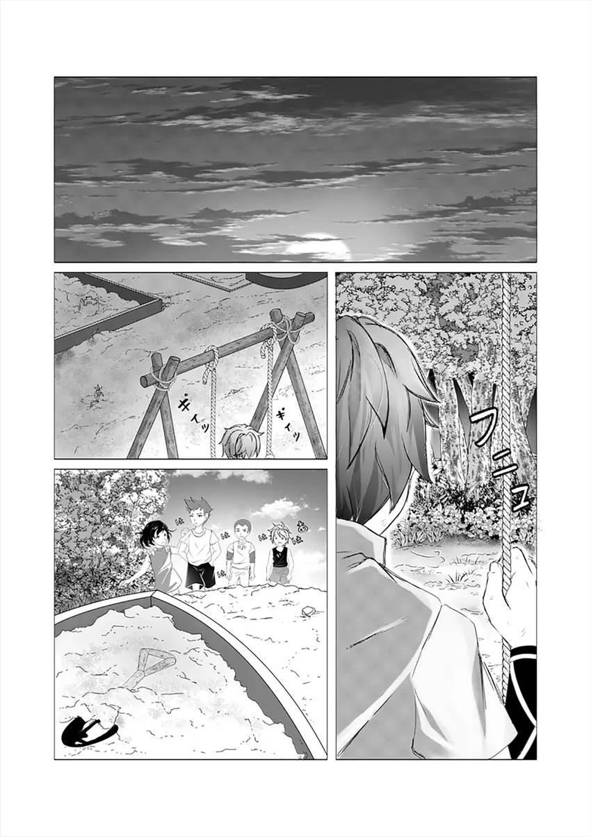 Ishi no Kokoro [Stone Heart]