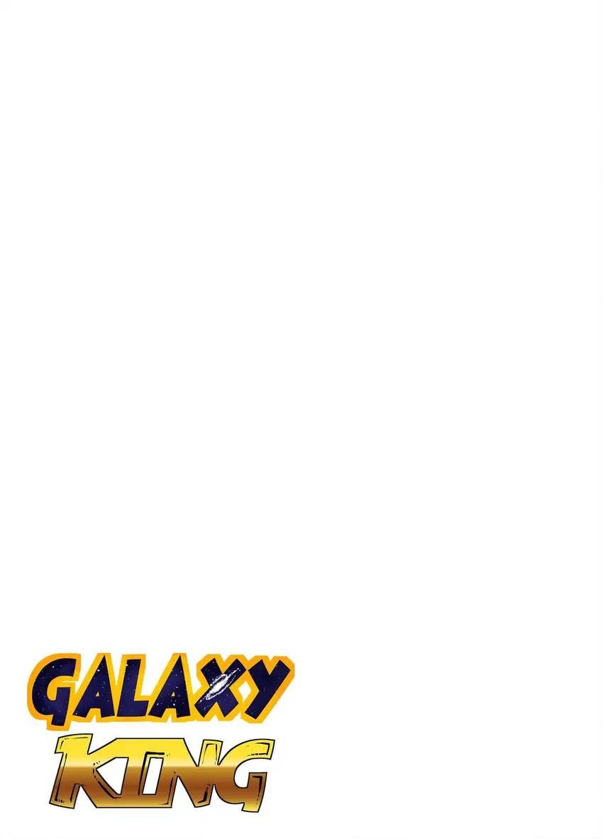 Galaxy King