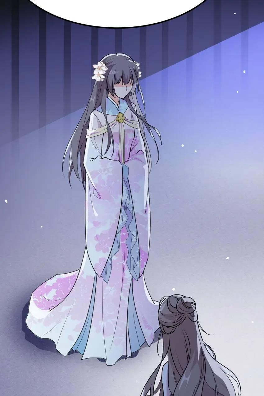 The Prince Regent's Concubines