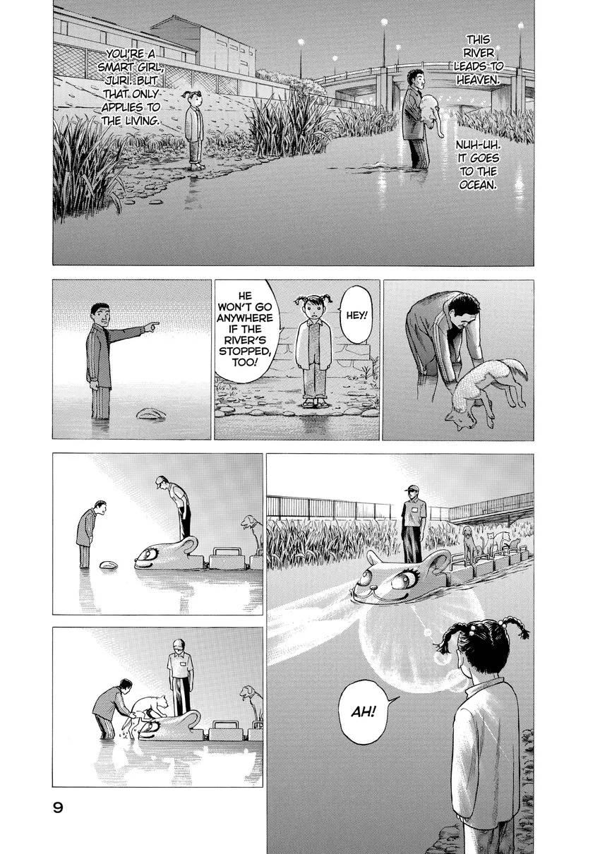 Kokkoku Moment by Moment
