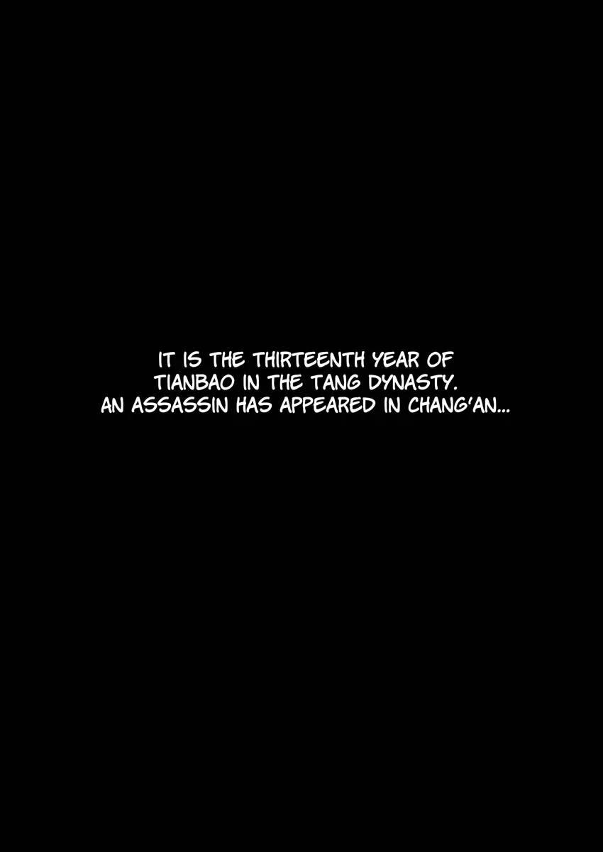 Assassin's Creed Dynasty