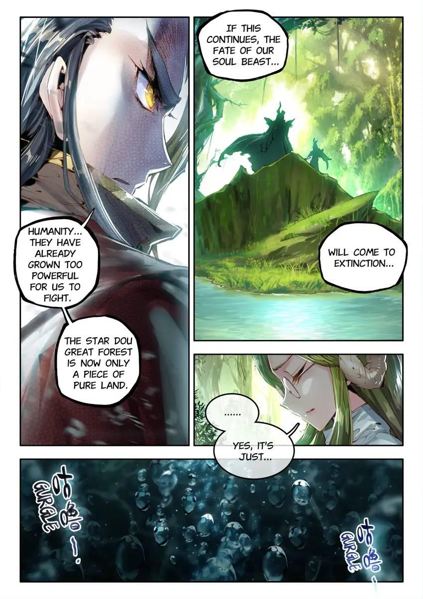 Soul Land III: Legend of the Dragon King