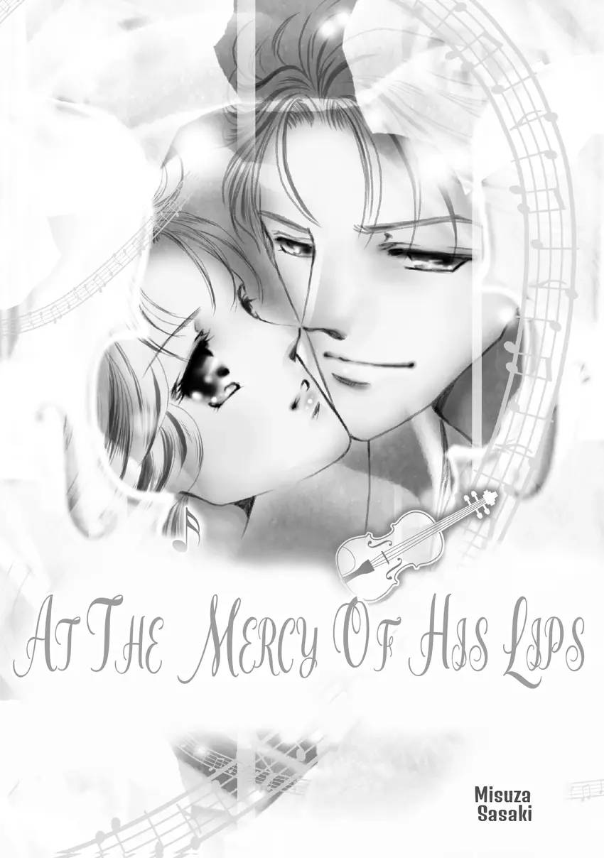 At The Mercy of His Lips